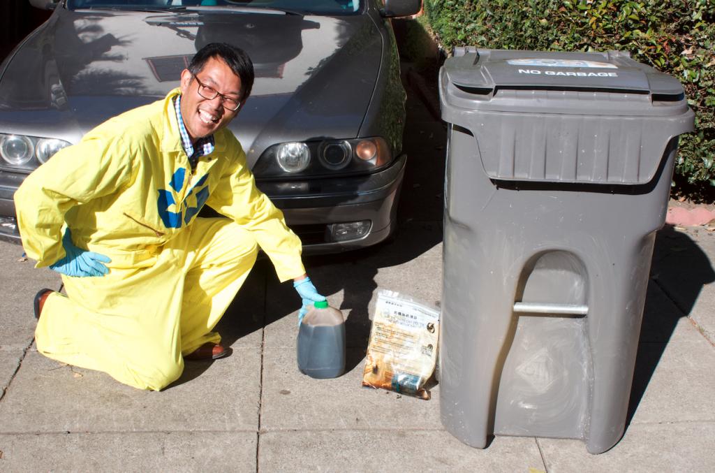Oakland Oil Filter Curbside